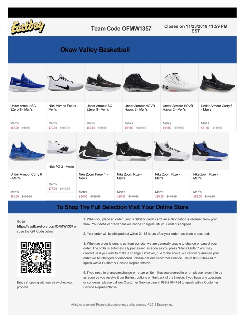 Basketball shoes 2019